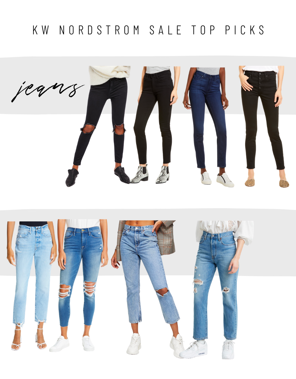 Nordstrom Anniversary Sale 2020 womens jeans